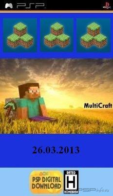 Multicraft  ver. 26.03.13 [HomeBrew]