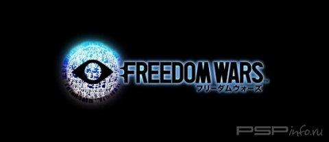 Freedom Wars ����� ���� �� Sony