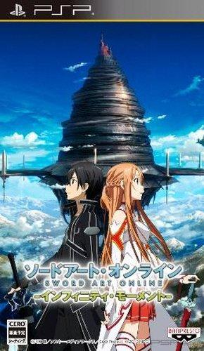 Sword Art Online Infiinity Moment