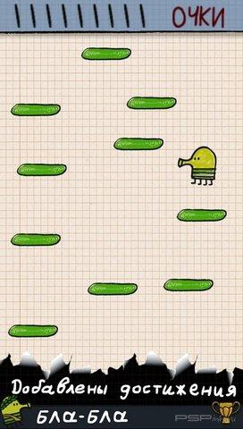 Doodle Jump P5P v5.3.5 - One Year Lite Edition [HomeBrew]