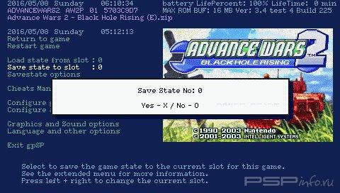 Эмулятор Game Boy Advance UO gрSP Kai + 504 игры на русском языке