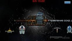 Тема 'Star Wars v.2 [RUS]' в формате CTF для PSP