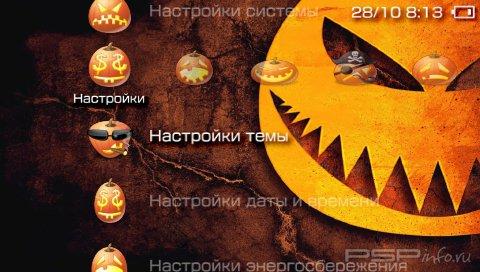 Тема 'Halloween [RUS]' в формате PTF для PSP