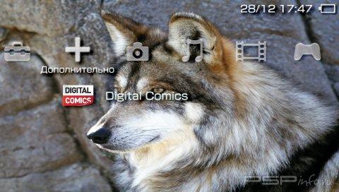 Тема 'Wolf [RUS]' в формате PTF для PSP
