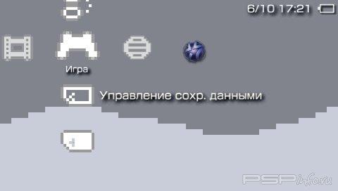 Тема 'Pixels' в формате PTF для PSP