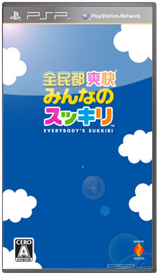 Everybody's Stress Buster [FULL][ENG]